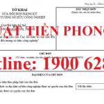 Tờ khai yêu cầu ghi nhận thông tin sửa đổi về tổ chức dịch vụ đại diện sở hữu công nghiệp
