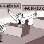 Tư vấn khiếu nại trong giải quyết tranh chấp đất đai