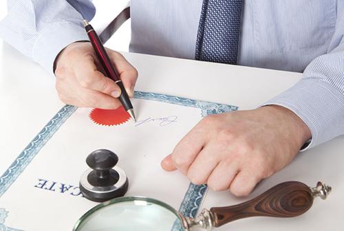 Cấp Giấy chứng nhận đăng ký sửa đổi, bổ sung hợp đồng chuyển giao công nghệ