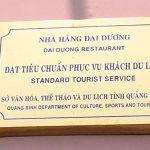 Cấp biển hiệu đạt tiêu chuẩn phục vụ khách du lịch đối với cơ sở kinh doanh dịch vụ ăn uống