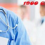 Tư vấn quy định mới nhất về thủ tục đăng ký hành nghề khám, chữa bệnh