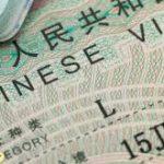 Điều kiện nhập cảnh vào Việt Nam