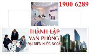 Hướng dẫn cách xin giấy phép mở văn phòng đại diện nước ngoài tại Hà Nội nhanh nhất